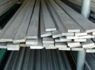 ASTM A240 Stainless Steel 304 Smooth turned Patta traders in India