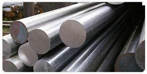 Stainless Steel Round Bar Supplier in Iran
