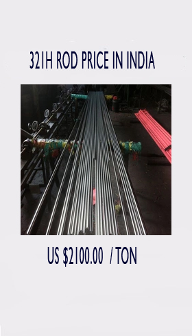 stainless steel 321h rod supplier, 321h ss rod, stainless