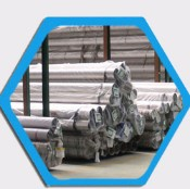 Stainless Steel Shaft Supplier In Nigeria